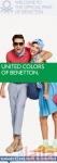 Photo of United Colors Of Benetton Malad West Mumbai