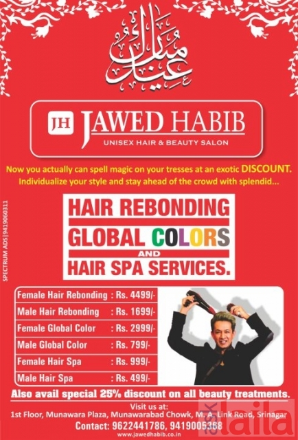 Jawed habib hair and beauty salon j p nagar 3rd phase for Page 3 salon hyderabad