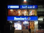 Photo of Domino's Pizza Koramangala 6th Block Bangalore