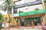 Photo of Green Trends Sai Baba Colony Coimbatore