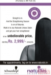 Photo of Naturals Penderghast Road Secunderabad