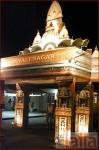 Photo of माई केफे गोपाला पुरम Chennai