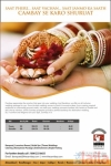 Photo of Cambay Sapphire Crn Gandhi Nagar Bangalore