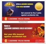 Photo of Lakshmi Vilas Bank Nungambakkam Chennai