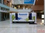 Photo of Panasonic Brand Shoppee Koramangala 4th Block Bangalore