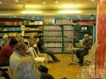 Photo of Jaico Publishing House Sealdah Kolkata