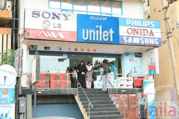 Unilet Store In Sanjaya Nagar Bangalore 1 People
