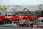 Photo of लिबर्टी शुज टी.नगर Chennai