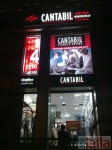 Photo of કેન્ટાબિલ ઇંટર્નેશનલ ક્લોદિંગ જનકપુરી ડિસ્ટ્રિક્ટ સેન્ટર Delhi