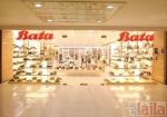 Photo of Bata Store Santacruz West Mumbai