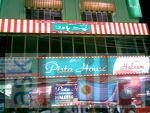 Photo and picture of Pista House, Frazer Town, Bangalore