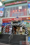 Photo of Reliance Digital Koramangala 4th Block Bangalore