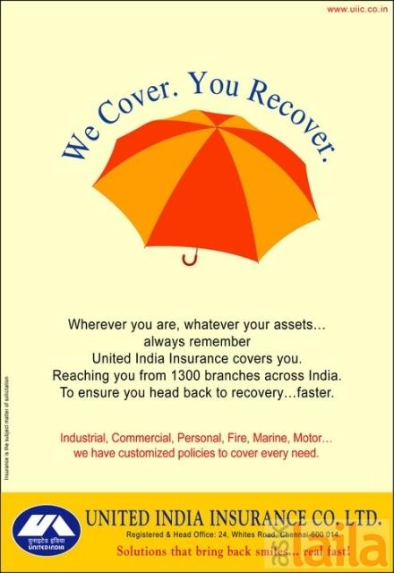 Vehicle Insurance: United India Insurance Vehicle Insurance Renewal