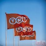 Photo of TNT Express Singanallur Coimbatore