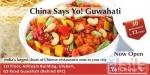 Photo of Yo! China Chinchwad PCMC