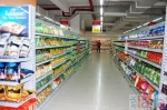 Photo of Hypercity Retail India Private Limited Madhapur Hyderabad