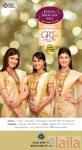 Photo of GRT Jewellers Jaya Nagar 4th Block Bangalore