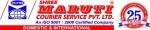 Photo of Shree Maruti Courier Service Pitampura Delhi