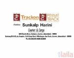Photo of Trackon Couriers Lower Parel Mumbai