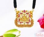 Photo of Waman Hari Pethe Jewellers Dombivali East Thane