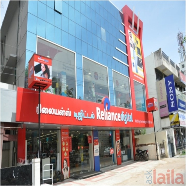 Reliance online shopping store