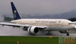 Photo of Saudi Arabian Airlines Adarsh Nagar Hyderabad
