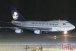 Photo of Saudi Arabian Airlines Adarsh Nagar Hyderabad