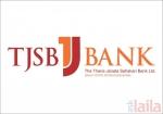 Photo of The Thane Janata Sahakari Bank Thane West Thane