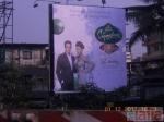 Photo of હોટેલ રોયલ ઓર્કિડ એચ.એ.એલ. એયરપોર્ટ રોડ Bangalore