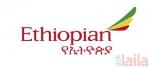 Photo of Ethiopian Airlines Cunningham Road Bangalore