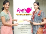 Photo of Anoo's Kukatpally Hyderabad