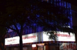 Photo of ਦ ਪ੍ਰੋਫੈਸ਼ਨਲ ਕਰਿਅਰਸ ਅਡਮਬੱਕਮ Chennai