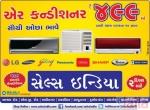 Photo of সেল্স ইণ্ডিয়া পলড়ী Ahmedabad