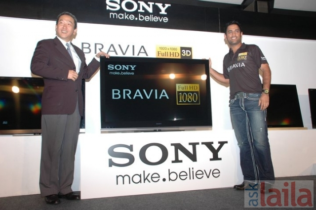 Photos of Sony Service Centre Pratapganj, Baroda   Sony