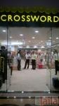 Photo of STORY Bhawanipur Kolkata