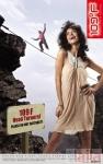 Photo of 109 F Lower Parel Mumbai