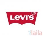 Photo of Levi's Store Malleswaram Bangalore