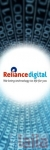 Photo of Reliance Digital SG Road Ahmedabad