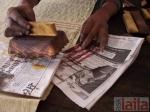 ಫಬೀಂದಿಯಾ ಗೋರೆಗಾಂವ್ ಈಸ್ಟ್ Mumbai ಫೋಟೋಗಳು
