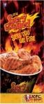 Photo of KFC Vasant Kunj Delhi