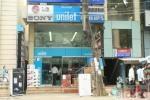 युनिलेट स्टोर, संजय नगर, Bangalore की तस्वीर