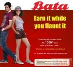 Photo of Bata Store Jubilee Hills Hyderabad