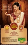 Photo of Malabar Gold And Diamonds Gandhipuram Coimbatore