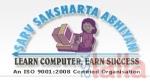सर्व साक्षरता अभियान, शास्त्री नगर, Delhi की तस्वीर