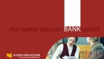 Photo of Punjab National Bank Zaveri Bazar Mumbai