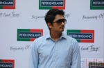 Photo of पीटर इंगलॅंड अम्बेद्कर  Ghaziabad
