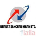 Photo of BSNL Indira Nagar 2nd Stage Bangalore