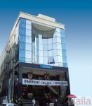 Photo of Nandhini Deluxe Jaya Nagar 4th Block Bangalore