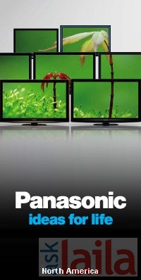 Panasonic Brand Shop In Sector 35 B Chandigarh Asklaila