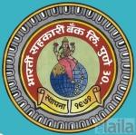 Photo of Bharati Sahakari Bank Kothrud PMC
